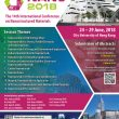 Join us in celebrating 30 years of Advanced Materials at NANO 2018